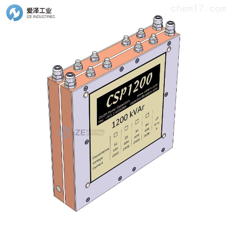 CELEM电容CSP1200