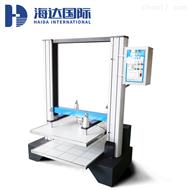 HD-A501-800箱包耐压试验机