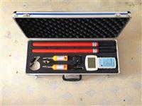 电力五级承装修试设备数字高压无线核相仪