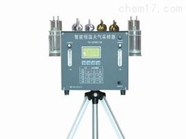 ZRX-19277便携式交直流两用恒温大气采样器