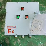 BXK-32A碳钢防尘防爆控制箱体加工(铣密封槽