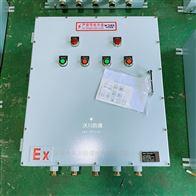 碳钢喷塑防爆电源箱(125A塑壳开关)报价