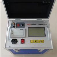 电流互感器二次回路测试仪电力承试五级设备