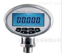 CWY122超稳数字压力计 CWY122