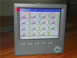 ZRX-28901智能彩屏无纸记录仪