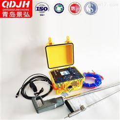 JH-80A烟气分析仪品牌锅炉烟气排放检测仪