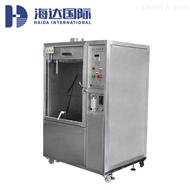 HD-E710IPX1~2滴水试验箱