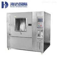 HD-E710高温高压淋雨试验箱IPX9K