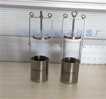 PSC-5A2全自动测油仪瓶油类采样器