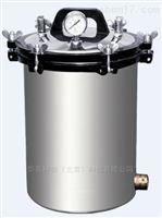 HHT4-YX-280A不锈钢手提式压力蒸汽灭菌器