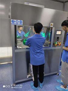 OPGCLA322超声波清洁度检测柜
