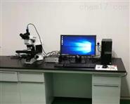 OPGCLA 5HZ自动清洁度测试仪