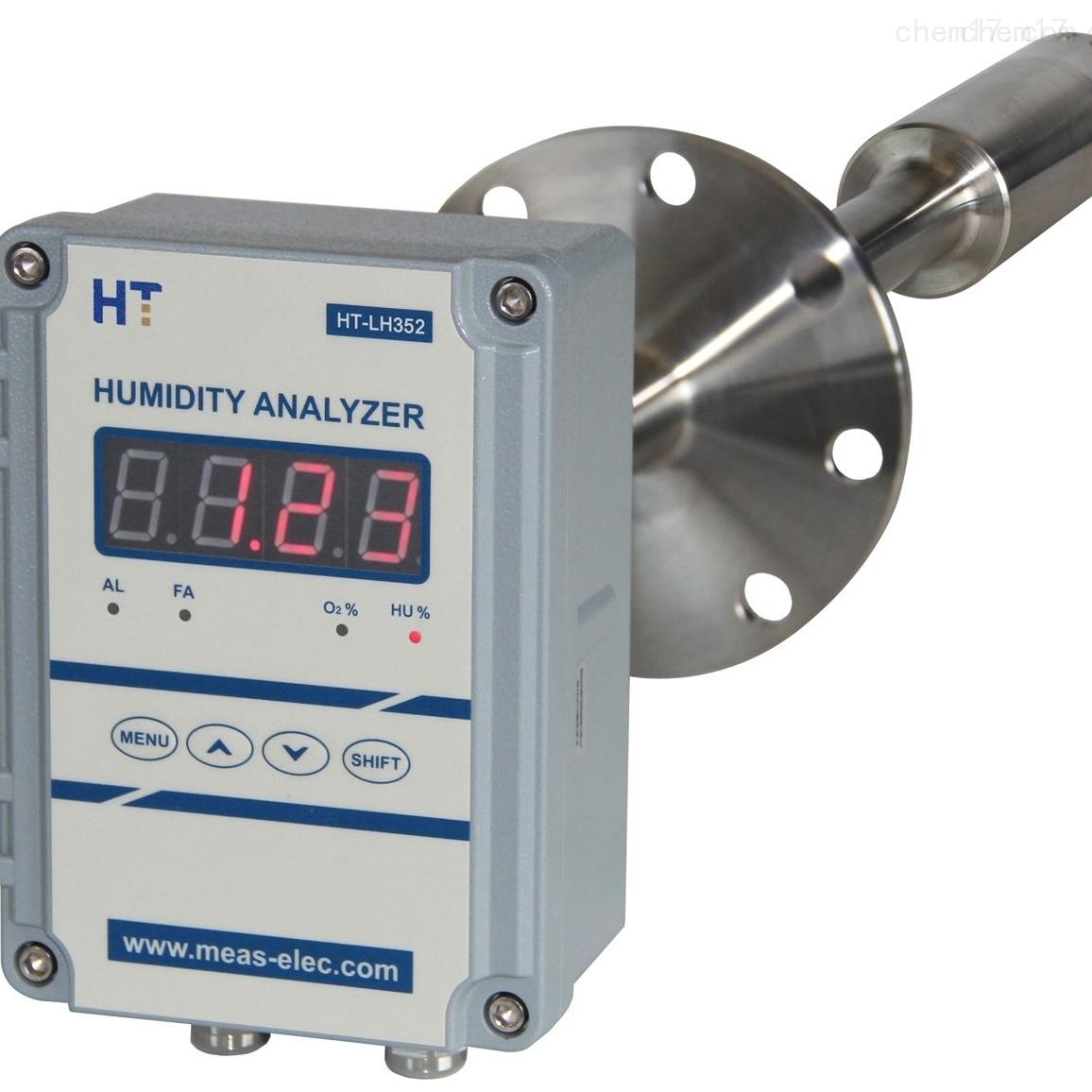 探杆式高温型湿度仪