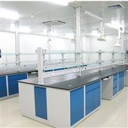 广州实验台生产厂家 实验室工作台