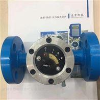 FS-T川崎kawaki流量指示器涡轮型kawaki流量计