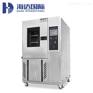 HD-E702B恒温恒湿环境试验箱
