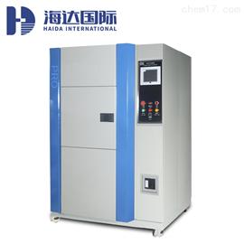 HD-E703系列冷热冲击试验设备