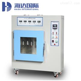 HD-C527(5组)恒温胶带保持力试验机