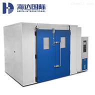 HD-E705步入式恒温恒湿试验房