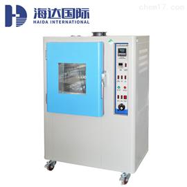 HD-E704耐黄变老化测试箱(灯泡式)