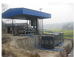 福建柠檬酸污水处理设备优质生产厂家