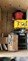 扬州机动绞磨机-三级承修设备清单