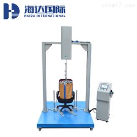 HD-F736椅子冲击检测试验仪