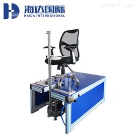 HD-F734办公椅靠背反复检测机