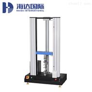 HD-604B钢绞线试验机