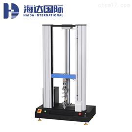 HD-B604B-S防水卷材材料拉力试验机