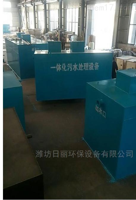 苏州柠檬酸污水处理设备优质生产厂家