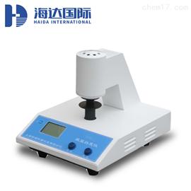 HD-560台式白度仪