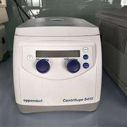 二手Eppendorf 5418/5418R高速冷冻离心机