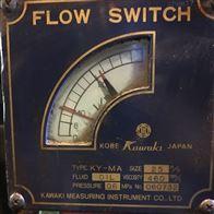 FY-MA,FY-MAA防水型川崎kawaki流量计FY系列川崎kawaki流量开关