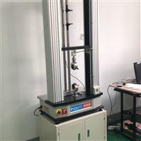 微型拉力测试试验机