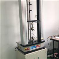 塑料拉力测试试验机
