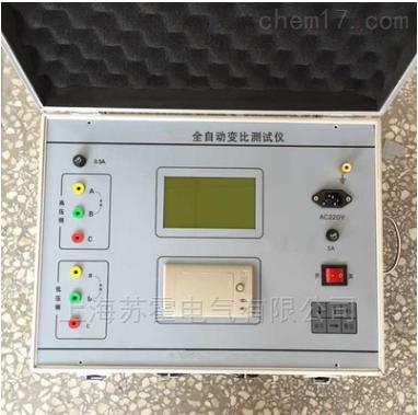 变压器、全自动变比测试仪