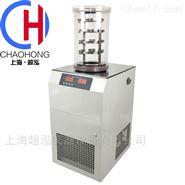 -80℃冷凍干燥機
