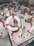 齐全专业生产耐腐蚀聚四氟乙烯垫片.四氟垫片