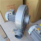 LK-802 1.5KWLK-802 台灣宏豐中壓鼓風機