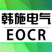 EOCR-NOL数码型马达保护器-施耐德EOCR