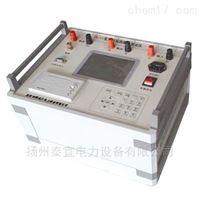 电力五级承装修试变压器短路阻抗测试仪