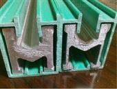 HXPnR-H-250/400A/单极组合式滑触线