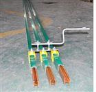 JDU-DU8/800A铜质安全滑触线