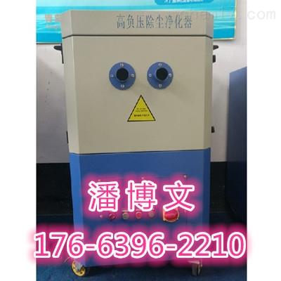 MC-JF机器人焊接烟尘净化器(打磨抛光)