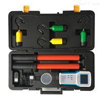 五级承装修试工具无线高压核相仪