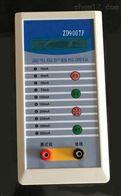 ZD9007F漏电保护器检测仪