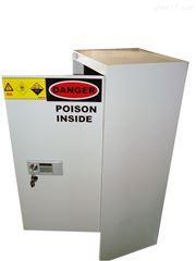 恒温恒湿危险化学品柜