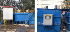 福建絮凝沉淀一体化设备优质生产厂家