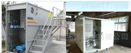 福建MBR膜一体化污水处理设备优质生产 厂家